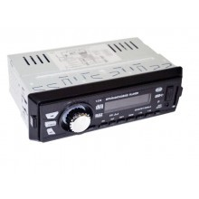 Autoradio Auto Stereo MP3 WMA lettore USB SD MMC AUX Display LCD 50Wx4