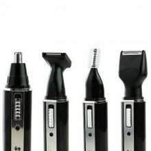 Rasoio taglia peli naso rifinitore basette uomo SH-2056 indolore pulizia viso