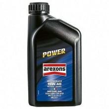 1x Flacone olio motore 2 tempi Benzina miscela separata 1L piccole dimensioni