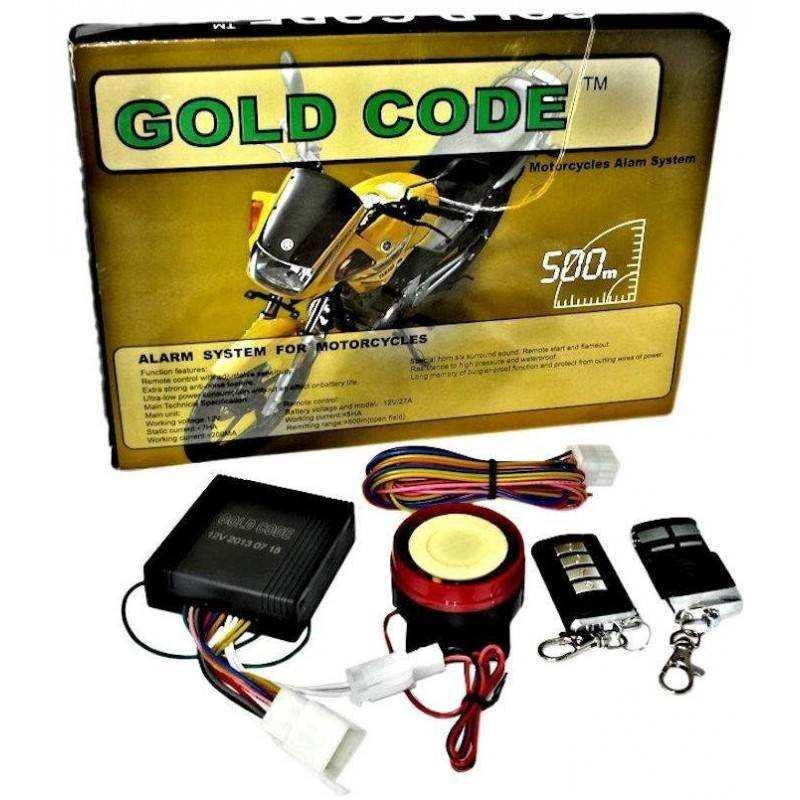 Allarme universale kit antifurto moto scooter quad 125 DB con due telecomandi