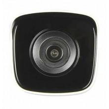 Telecamera sorveglianza HIKVISION full HD 1080P IP66 videocamera IR 20M B120