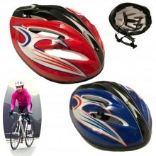 Casco bici protezione testa ciclista rosso blu caschetto universale ultraleggero