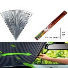 Tenda parasole auto magnetico pieghevole tendina retrattile magnete parabrezza
