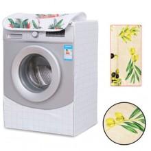 Copertura coprilavatrice impermeabile telo copri lavatrice asciugatrice esterno