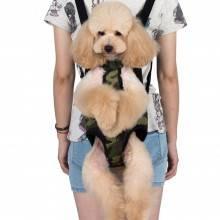 Marsupio animale domestico cane gatto spalle trasportino borsa cucciolo cani