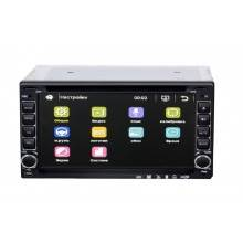 6228 Media player stereo auto DVD Radio CD USB touch 2 DIN 16:9 AUX micro SD