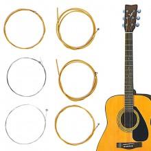Kit 6 corde leggere chitarra acustica professionale corda musica misure varie