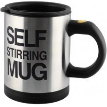 Tazza in alluminio auto-mescolante con funzione di miscelazione automatica per thé caffè latte cappuccino e cioccolata - 270 ml